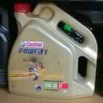 OLEJ CASTROL POWER1 10W40 4 l